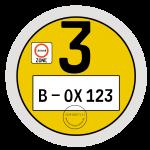 Umweltplakette gelb